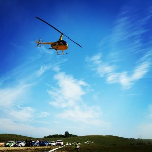 helicopter-1039395_1920